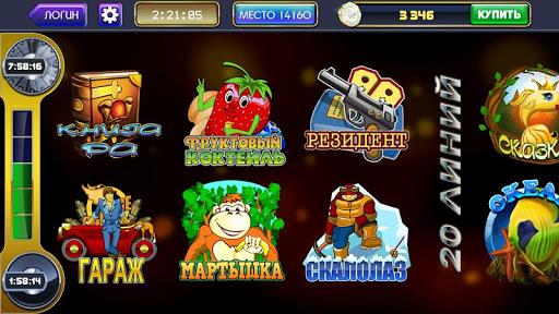 Игровые автоматы, слоты скачать столы игровые автоматы казино дискотека ресторан
