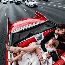 Свадебный фотограф Анастасия Леснова (Lesnovaphoto). Фотография от 20.11.2018