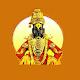 Download Panchratna Sampoorna Haripath For PC Windows and Mac