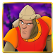 Dragon's Lair Android