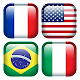 Flags of All Countries of the World: Guess-Quiz by Dmitriy Plastun