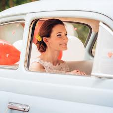 Wedding photographer Lucia Kerida (keridafoto). Photo of 17.05.2018