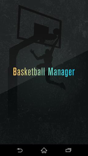 BasketBall Manager 1.0.7 Windows u7528 1