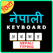 Easy Nepali Typing Keyboard: English to Nepali
