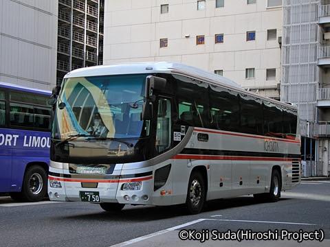 一畑バス「グランドアロー」 ・750