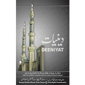 Deeniyat 5 Year Urdu - English