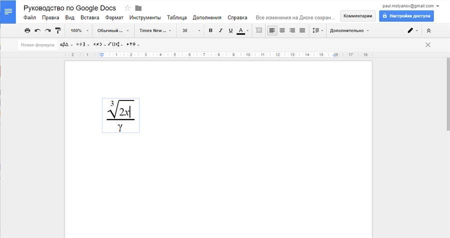 В создании формул нет ничего сложного