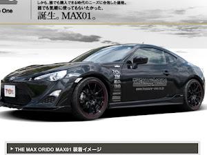 86  GT Limited Black packageのカスタム事例画像 SJさんの2020年05月10日16:15の投稿