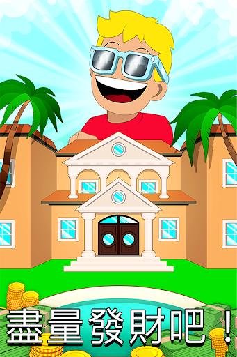 Burger Clicker - 漢堡唱首歌遊戲虛擬比特幣錢
