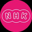 Learn Japanese NHK - Nihongo icon