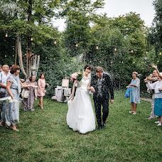 Wedding photographer Dmitriy Galaganov (DmitryGalaganov). Photo of 12.11.2018