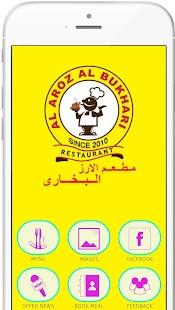 Al Aroz Al Bukhari Restaurant - náhled