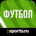 Футбол Sports.ru