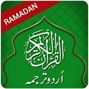 Urdu Quran with Translation & Tajweed - قران مجید</span></h1><c-data id=