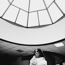 Wedding photographer Anna Kanina (kanna). Photo of 01.04.2018