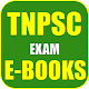 TNPSC PDF e-Books Download for PC Windows 10/8/7