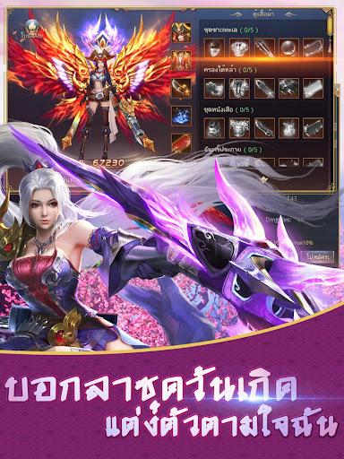 คุนหลุน 6.0.0 Cheat screenshots 4