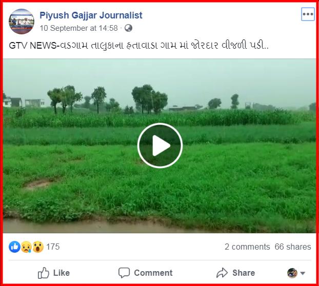screenshot-www.facebook.com-2019.09.17-19_29_43.png