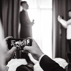 Hochzeitsfotograf Andre Devis (Davis). Foto vom 15.04.2019