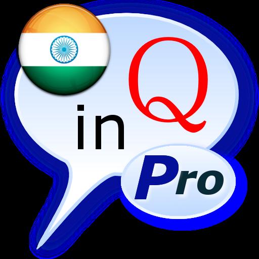 India Quotes Pro Aplikacje W Google Play