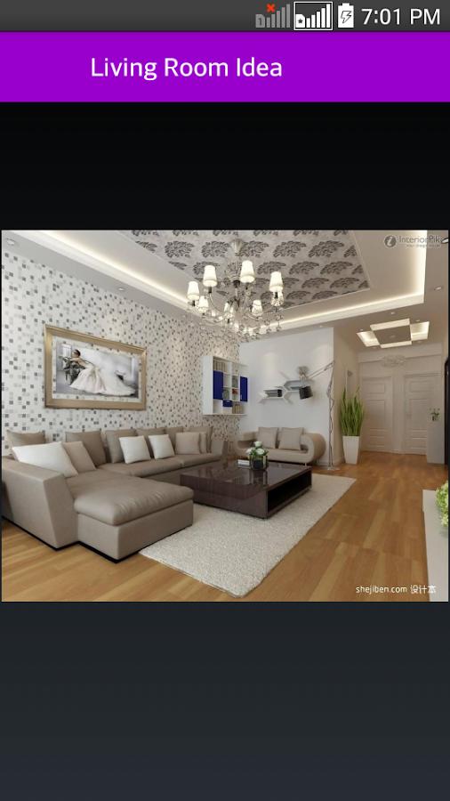 Living Room Interior Design Screenshot