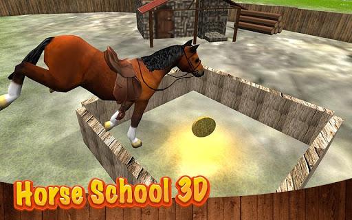 馬の学校の3D