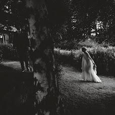 Fotógrafo de bodas Samanta Contín (samantacontin). Foto del 08.06.2016