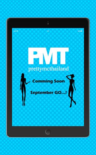Pretty MC PMT 0.0.9 screenshots 2