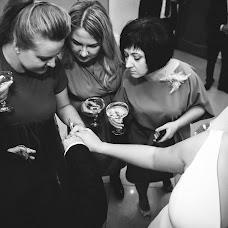 Wedding photographer Kirill Chernorubashkin (CheKV). Photo of 27.09.2018