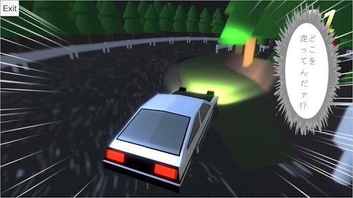 Otegaru T ~Informal Stage~ apkpoly screenshots 4