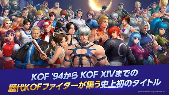 KOF ALLSTAR Screenshot
