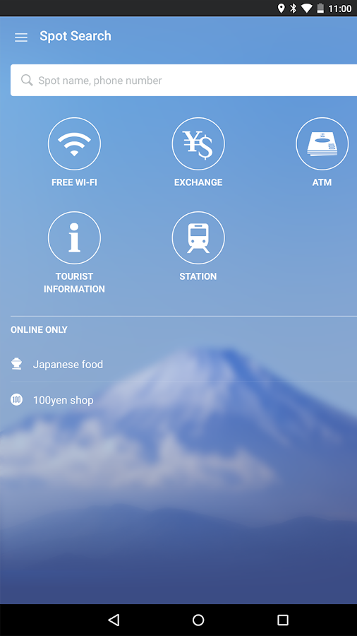 Japan Travel –Route, Map, JR- screenshot