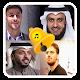 أجمل الرنات الاسلامية الحديثة | Islamic Ringtones Download on Windows