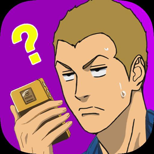 宇宙兄弟クロスワード (game)