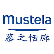 法國Mustela肌膚照護專家