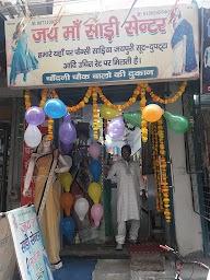 Jai Maa saree Center photo 1
