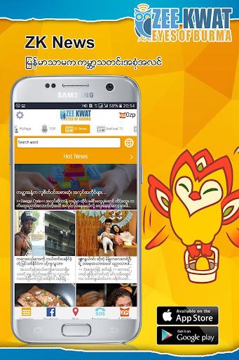 ZeeKwat 2.7.3120 Screenshots 2