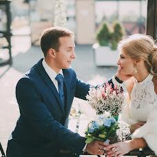 Wedding photographer Lyudmila Romashkina (Romashkina). Photo of 21.04.2016