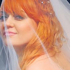 Wedding photographer Andrey Postyka (SAndrey). Photo of 18.04.2013
