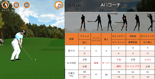 Download SmartGolf AI Analyzer For PC Windows and Mac apk screenshot 1