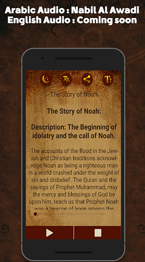 Read & listen Stories of Prophets in Islam screenshot 4