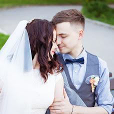 Wedding photographer Alie Bakhtishaeva (Aliephoto1). Photo of 16.07.2017