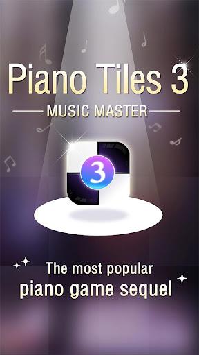 免費下載音樂APP|Tap Whilte Piano Tiles app開箱文|APP開箱王
