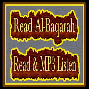 Surah Al Baqara Plus MP3 Audio- screenshot thumbnail ...