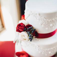 Wedding photographer Nikulina Ekaterina (katenik). Photo of 08.11.2016