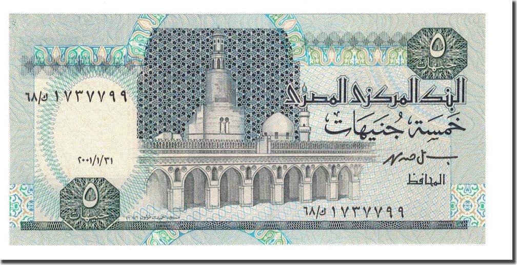 5 باوند 1989-2001 مصر بانك نوت