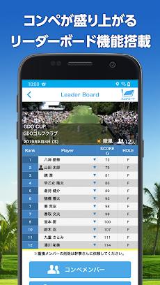 GDOスコア-ゴルフスコア管理・分析アプリ!GPSで飛距離を計測!ゴルフレッスン動画でスイング練習のおすすめ画像5