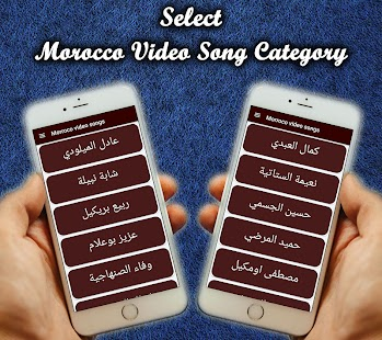 Moroccan songs & Video (NEW + Hit +HD) - náhled