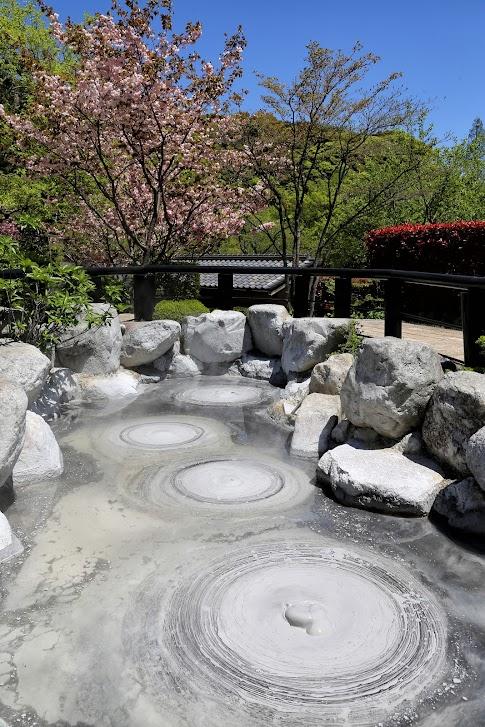Beppu, Oniishibozu Jigoku