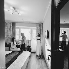 Wedding photographer Elena Zayceva (Zaychikovna). Photo of 11.11.2013